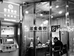 银行另辟蹊径 首次将网点开进咖啡店