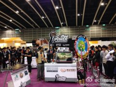 新型比赛 HK Coffee Power Championship