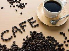 如何调制咖啡 咖啡的几种调制方法