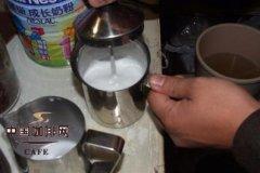 如何打出适合在家庭里拉花的手打奶泡 打奶泡技术
