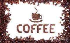 虹吸壶、法压壶、摩卡壶、滴漏壶、意式咖啡机这些工具做出的咖啡