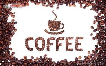 十六种不同的咖啡豆的产地介绍