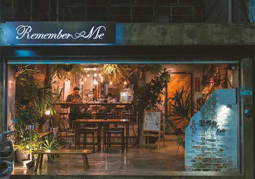 台北探店|深夜不打烊,3家再晚也能喝到好咖啡的深夜咖啡馆