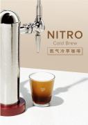 紧跟潮流!COSTA全新氮气冷萃咖啡登陆中国上海