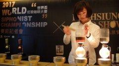 虹吸咖啡大赛在高雄 日本冠军今天先试身手