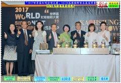 「2017世界杯虹吸咖啡大赛」10/28高雄国际食品展冠军赛