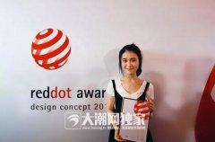 """华东理工大学学生设计咖啡机,获""""设计界奥斯卡""""大奖"""