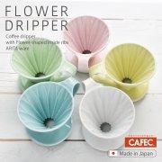 FLOWER DRIPPER 三洋花瓣滤杯使用冲煮体验 花瓣滤杯与V60的区别