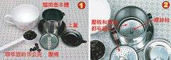 越南滴漏咖啡怎么冲 越南壶冲泡法 (Vietnam Pot)教程