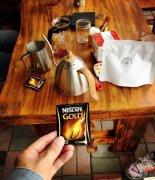 什么牌子黑咖啡好 速溶黑咖啡豆品牌推荐 黑咖啡特点风味故事