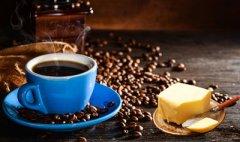 为什么叫防弹咖啡 喝防弹咖啡能减肥?防弹咖啡怎么做、怎么喝?