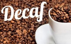 Decaf 咖啡真的无咖啡因?星巴克Decaf低因咖啡适合孕妇喝吗?