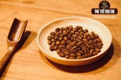 咖啡等级划分依据以及命名规则 咖啡豆分级的几种分类法介绍