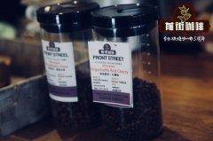 2018中国咖啡豆最新价格报价在哪买 开咖啡店用咖啡豆多少钱一斤