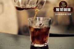 冷萃咖啡&冰拿铁咖啡做法配方教程 冰拿铁咖啡怎么喝