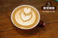 澳瑞白咖啡是什么意思?Flat White澳白咖啡一般多少毫升怎么做?