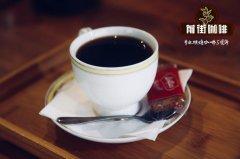 蓝山风味咖啡是什么 藍山風味咖啡与蓝山咖啡的区别 蓝山咖啡价格