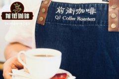 蓝山咖啡豆如何从生豆变成杯中的咖啡?正宗蓝山咖啡多少钱一杯?