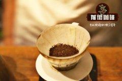 铁皮卡咖啡豆味道有什么特别?传奇树种经典1952铁皮卡咖啡豆介绍