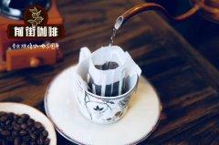 手冲挂耳咖啡水粉比建议 挂耳咖啡比较容易冲?挂耳和手冲哪个好