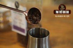 巴西圣多斯咖啡指的是什么?巴西圣多斯咖啡怎么样冲?好喝吗?