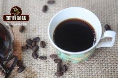 最好的挂耳咖啡品牌推荐 挂耳咖啡哪个牌子好喝 咖啡连锁品牌