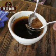 铁毕卡咖啡多少钱一杯 云南铁毕卡咖啡多少钱一公斤 铁毕卡咖啡价
