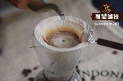 中国曼特宁咖啡多少钱一杯 手冲黄金曼特宁咖啡是什么风味类型