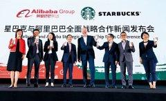 星巴克走险棋 加入中国咖啡外卖战