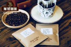 苏门答腊咖啡豆哪种好喝?黄金曼特宁多少钱一杯才是正宗的PWN