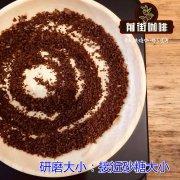 如何烘焙巴西红波旁_手冲红波旁咖啡豆教程_红波旁咖啡多少钱一杯