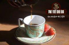 手冲中深焙咖啡豆教程_手冲咖啡豆品牌推荐_手冲咖啡豆多少钱一包
