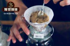 手冲咖啡入门:手冲咖啡为什么要选单品咖啡豆_手冲咖啡豆介绍
