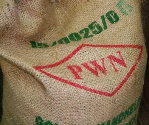 PWN 黄金曼特宁 |  区别曼特宁和黄金曼特宁口感