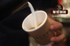 soe咖啡豆怎么拼?soe咖啡的做法教程_SOE咖啡豆多少钱一斤