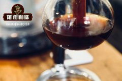 牙买加蓝山 华伦佛庄园No.1|蓝山咖啡|手冲咖啡用什么咖啡豆