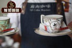 美式咖啡怎么做_适合美式咖啡的咖啡豆有哪些_正宗美式咖啡苦吗