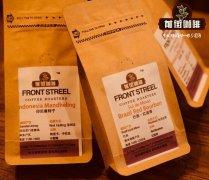 埃塞俄比亚咖啡豆故事-埃塞俄比亚咖啡豆分级与瑕疵率的关系