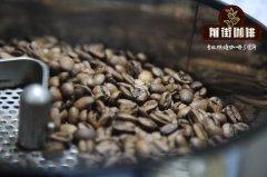 传统日晒处理法流程介绍_日晒咖啡豆品牌推荐_日晒咖啡豆好喝吗