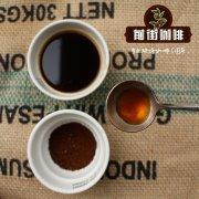 巴西喜拉多日晒单品圣野庄园怎么喝_手冲巴西圣野庄园咖啡参数