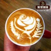 巴西石窖庄园咖啡故事_石窖庄园黄波旁咖啡豆好喝吗怎么冲?
