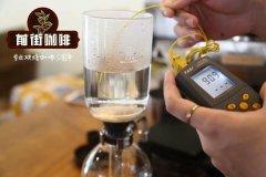 萨尔瓦多圣安娜省天堂庄园信息介绍_天堂庄园水洗咖啡豆好喝吗?