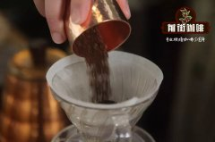 萨尔瓦多云雾庄园帕卡斯咖啡品种介绍_如何手冲帕卡斯咖啡豆?