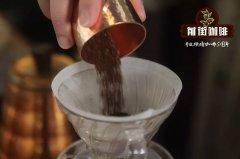 萨尔瓦多云霄仙境庄园冷泡咖啡制作教程_萨尔瓦多咖啡冰萃好喝吗