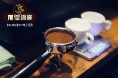 哥伦比亚宝藏庄园橙花咖啡手冲怎么喝_宝藏庄园咖啡味道怎么样