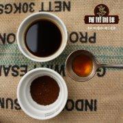 巴西加利福尼亚庄园Obata奥巴塔品种咖啡手冲教程_奥巴塔好喝吗