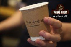 精品咖啡品牌GREYBOX COFFEE广州首家店在太古汇开业