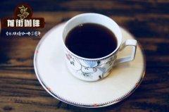 埃塞俄比亚咖啡豆的故事 埃塞俄比亚咖啡豆文化介绍