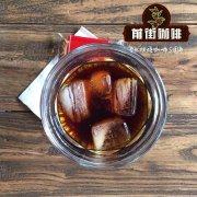 冷萃咖啡独门配方 冷萃咖啡怎么做好喝