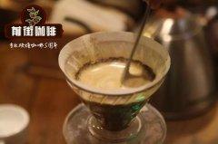 手冲咖啡可以加牛奶吗 手冲咖啡和意式咖啡做法口感风味有什么不